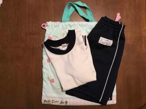 Extra gym clothes